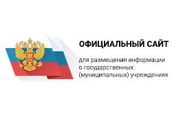 busgov_logo
