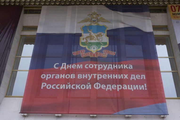 08112019_День милиции_