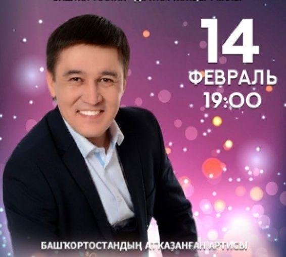 afisha_primer_marsel_kutuev_14_fevralya_2020_1