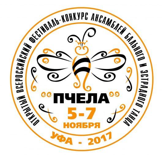 Фестиваль_ПЧЕЛА_лого