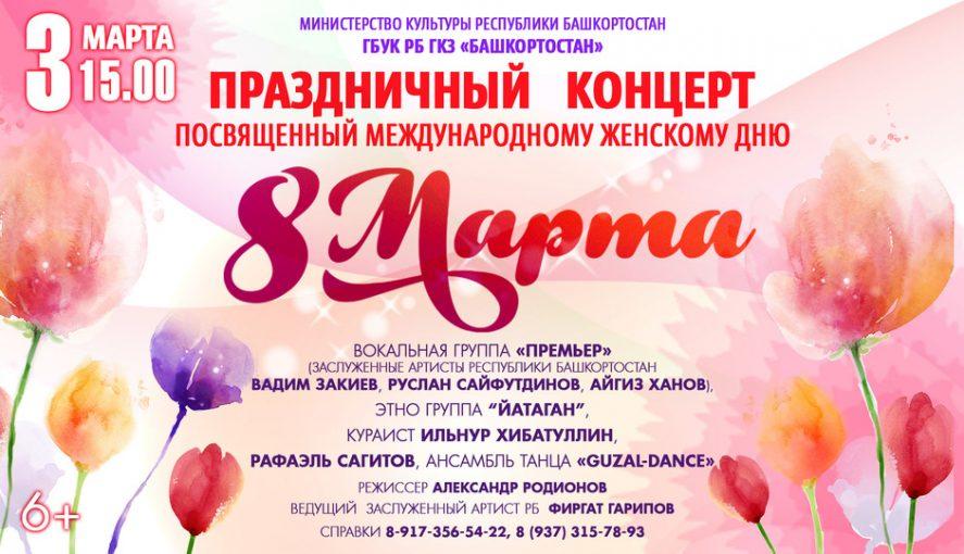 imgonline-com-ua-Resize-Se26E1a2Fxt